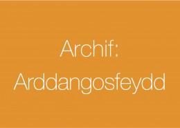 Archif – Arddangosfeydd
